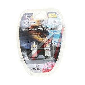 Лампа светодиодная 12V W5W W2.1х9.5d + 50% 3200К блистер (2шт.) XENITE Xenite T507 3200K, 1009300