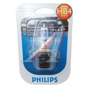 Лампа 12V HB4 55W P22d блистер (1шт.) Blue Vision PHILIPS 9006BVUB1, P-9006BVбл