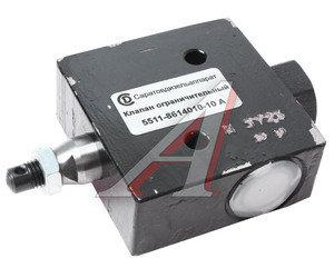Клапан КАМАЗ ограничительный опрокидывающего механизма СДА 5511-8614010-10А