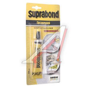 Клей универсальный контактный прозрачный блистер 30мл SUPRABOND SUPRABOND