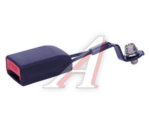 Фиксатор ВАЗ-2190 ремня безопасности переднего правый 2190-8217030, 21900821703000, 21900-8217030-00