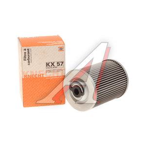 Фильтр топливный DEUTZ MAHLE KX57, 01172715