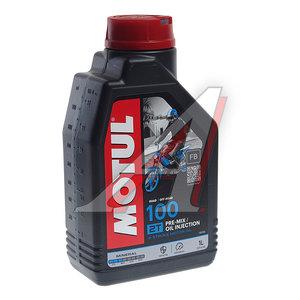 Масло моторное для 2-х тактных двигателей 100 MOTO MIX 2T мин.1л MOTUL MOTUL, 104024