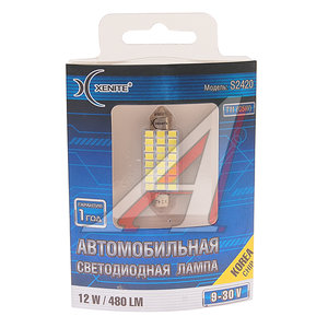 Лампа светодиодная 12/24V C5W SV8.5х41 480Lm бокс (1шт.) XENITE 1009387