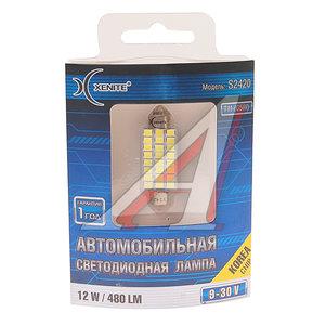 Лампа светодиодная C5W SV8.5х41 12/24V 480Lm бокс XENITE S2420, 1009387