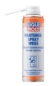 Смазка Белая водостойкая 250мл LIQUI MOLY LM 3953, 84373