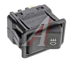 Выключатель клавиша ГАЗ-3110 противотуманных фонарей АВТОАРМАТУРА 82.3709-01.07