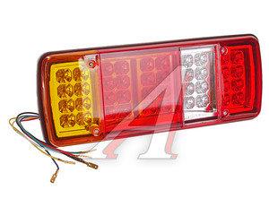 Фонарь задний универсальный светодиодный АТ-1205/1 АТ-1205/1