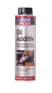Присадка в масло MoS2 300мл LIQUI MOLY LM 1998, 84356,