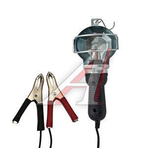 Лампа переносная 12V 21W провод 5м с зажимами MEGA LIGHTING HS-6044A