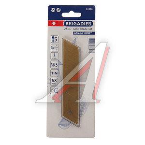 Лезвие для ножа сегментированное 25мм (5шт.) EXTREMA BRIGADIER 63348