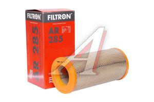 Фильтр воздушный IVECO Daily FILTRON AR285, LX1142