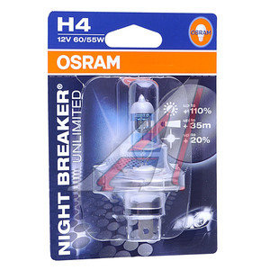 Лампа H4 12V 60/55W P43t-38 +110% Night Breaker Unlimited блистер OSRAM 64193NBU-01B, O-64193NBUбл