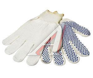 Перчатки нейлоновые белые с ПВХ ТС Перчатки нейлон, TC-NW