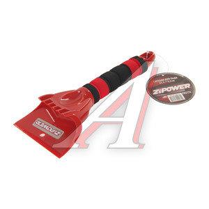 Скребок для льда 26см с ручкой черно-красный ZIPOWER PM2174