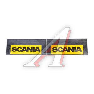 Брызговик SCANIA 27х66см узкий с светоотражающей желтой основой комплект АВТОТОРГ АТ-7892