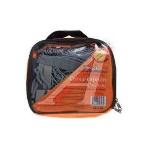 Сетка в багажник для ниш 45х90см для перевозки вещей (2 пласт. крючка) AIRLINE AS-S-02