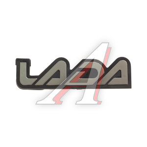 "Орнамент задка ""LADA"" 2114-8212204,"