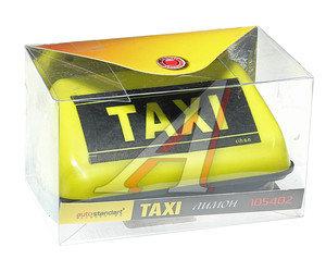 """Ароматизатор на панель приборов жидкостный (лимон) """"Такси"""" AUTOSTANDART 105402"""