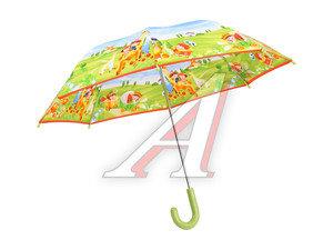 Зонт детский цветной 21561