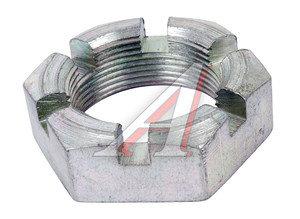 Гайка М33х1.5-6Н КАМАЗ фланца среднего моста (ОАО КАМАЗ) 853522