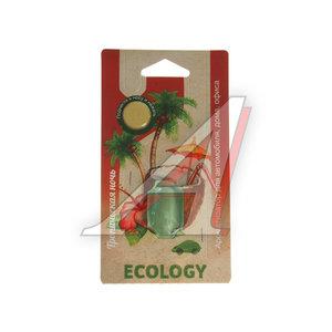 Ароматизатор подвесной мембранный (тропическая ночь) 6.5г Ecology FOUETTE E-06