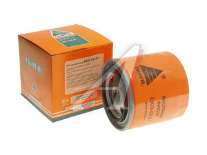 Фильтр масляный ВАЗ-2101 ЭКОФИЛ 2101-1012005 EKO-02.01, EKO-02.01, 2101-1012005