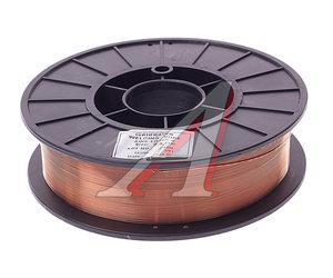 Проволока сварочная d=0.8мм 5.0кг омедненная ER70S-6 d=0.8мм/5кг