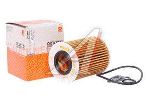 Фильтр масляный OPEL Astra H,J (09-) MAHLE OX437D, 5650375