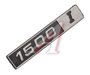"""Орнамент крыла заднего """"1500i"""" 2107i-8212174-30, С"""