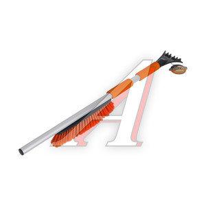 Щетка со скребком и мягкой ручкой 820мм оранжевая АВТОСТОП AB-2278