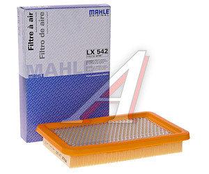 Фильтр воздушный MAZDA 626 (FP 1.8/FS 2.0/KL 2.5 V6) MAHLE LX542, FS05-13-Z40