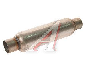 Искрогаситель универсальный L=400мм (внешн.d=90мм, внутр.d=55мм) FORTLUFT S55400AL,