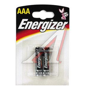 Батарейка AAA LR03 1.5V Alkaline блистер (2шт.) ENERGIZER EN-LR03бл