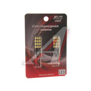 Лампа светодиодная 12V W5W W2.1х9.5d блистер (2шт.) AVS A78457S, А12-5-2