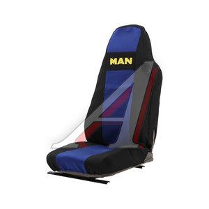 Авточехлы MAN TGA М-4 жаккард черно-синие MAN TGA Чер-Син
