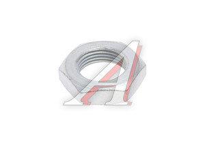 Гайка М22х1.5 крепления колеса рулевого УРАЛ (ОАО АЗ УРАЛ) 250659 П29, 250659-П29
