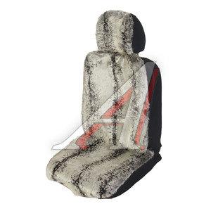 Накидка на сиденье мех искусственный серая 1шт. Барс PSV 117563, 117563 PSV