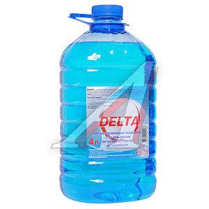 Жидкость омывателя -20С 4л ДЕЛЬТА ОЖ 20-4 ДЕЛЬТА ПЭТ 4*