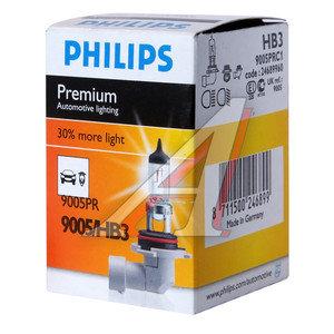 Лампа HB3/9005 12V 65W +30% Premium PHILIPS 9005PRC1, P-9005PR