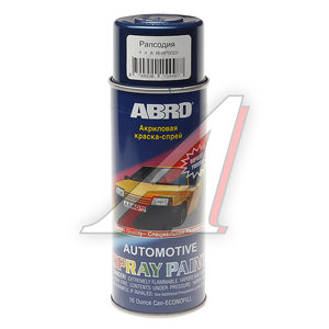 Краска рапсодия аэрозоль 473мл ABRO 448 ABRO, L0448