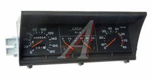 Комбинация приборов ВАЗ-21213 АВТОПРИБОР 37.3801, 37.3801010, 21213-3801010