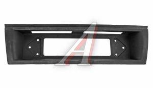 Панель ГАЗ-3110 знака номерного заднего (пластик) АВТОКОМПОНЕНТ 3110-5604170