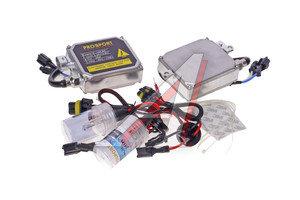Оборудование ксеноновое набор H3 4300K PRO SPORT RS-02190/RS-01819/RS-11062/RS-10328