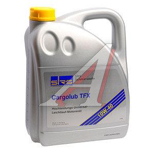 Масло моторное SRS CARGOLUB TFX п/синт.5л SRS SAE10W40, 7385,