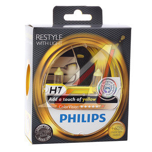 Лампа 12V H7 55W + 60% PX26d бокс 2шт. Yellow ColorVision PHILIPS 12972CVPYS2, P-12972CVPY2