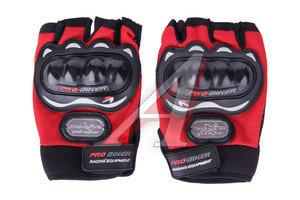Перчатки мото MCS-04 красные L MCS-04 L