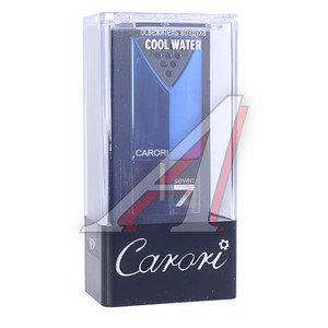 Ароматизатор воздуха на дефлектор Seven cool water жидкостный с пробником CARORI SEV-3