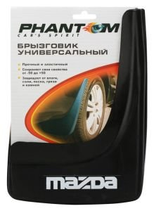 Брызговик универсальный MAZDA PH5159