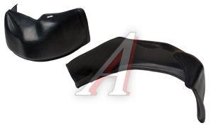 Подкрылки ГАЗ-3302 пластик передние С/О комплект АИР PPL-30511132
